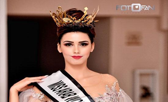 بالصور: ضياء الزياني ملكة جمال العرب تونس 2019
