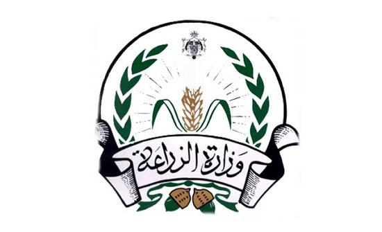 اطلاق برنامج تدريبي للتوعية بقانون العمل والسلامة بالقطاع الزراعي