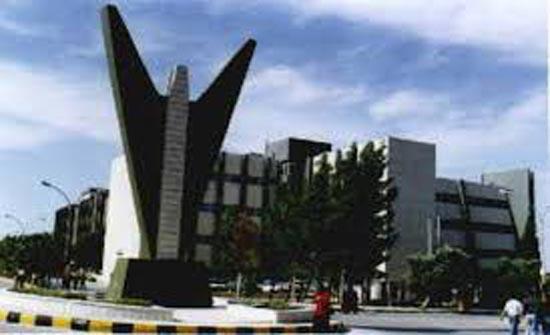 جامعة اليرموك تؤبن الدكتور الهياجنة