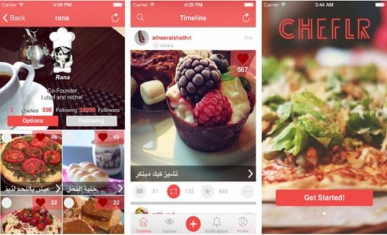 شفلر شبكة اجتماعية لمشاركة وصفات أطباق الطعام