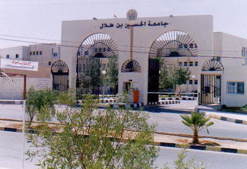 """مذكرة تفاهم بين """"جامعة الحسين التقنية """" و""""منتدى الأعمال الهندسي"""""""