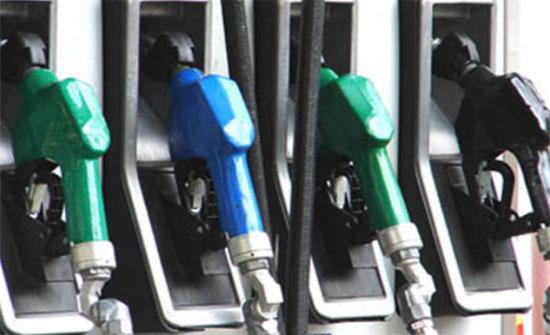 """""""الطاقة """" :  ارتفاع اسعار المحروقات عالميا"""