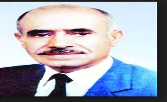 الذكرى 33 لوفاة القاضي إبراهيم الطراونة
