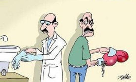 مرافقو مريض يعتدون بالضرب على طبيب في مستشفى بسمة