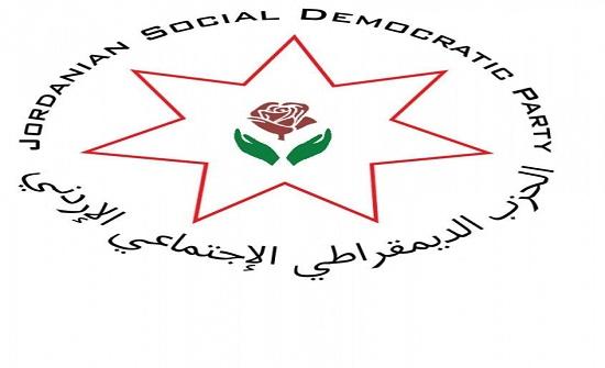 الحزب الديمقراطي الاجتماعي يثمن دور الاجهزة الامنية بمكافحة الارهاب