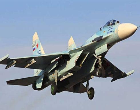 واشنطن تعرب عن قلقها لاعتراض مقاتلة روسية طائرة استطلاع أمريكية