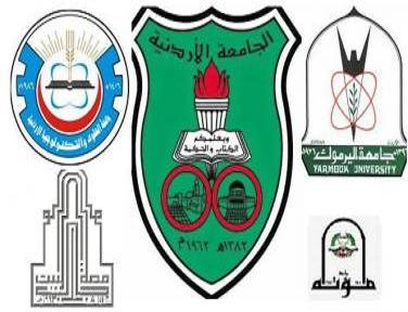 قبول 41 ألفاً و650 طالباً وطالبة في الجامعات الرسمية