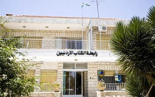 ندوة عن النكبة الفلسطينية