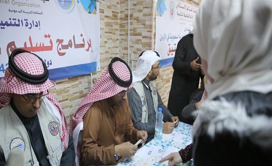 """""""الاغاثة الاسلامية العالمية"""" توزع كفالات على 10426 يتيما"""