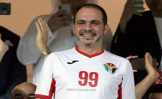 الأمير علي يطمئن على منتخب الأردن