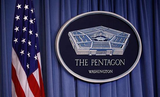 """البنتاغون: الهجوم الإيراني على الطائرة المسيرة """"خطير وتصعيدي"""""""