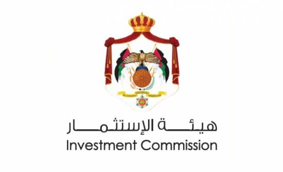 هيئة الإستثمار تلتقي الشركات الأردنية التي شاركت في كينيا
