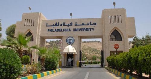 جامعة فيلادلفيا تنظم مؤتمرها الثاني لعلم وراثة الإنسان