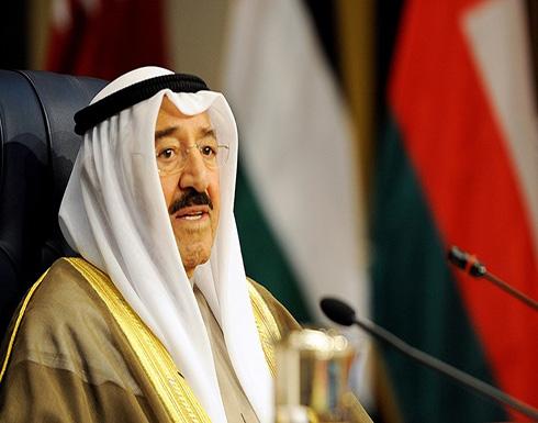 أمير الكويت: نأمل تجاوز الأزمة في بيتنا الخليجي