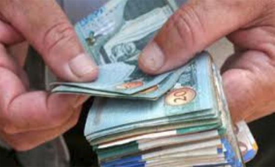 بنك سوسيته: منفذ عملية السطو سلب 76 ألف دينار