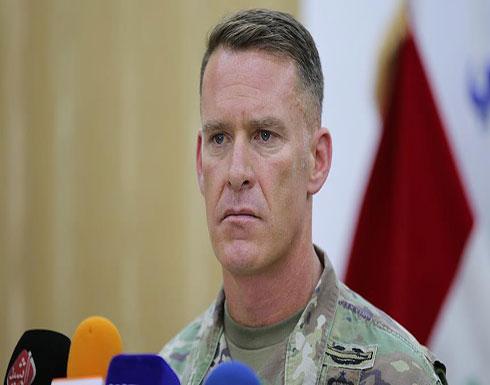 التحالف الدولي: عفرين السورية ليست ضمن نطاق عملياتنا