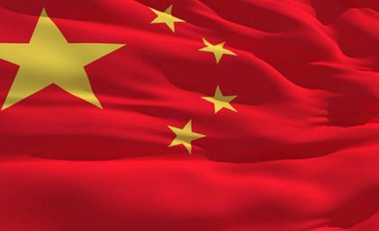 """الصين تنتقد """"التدخل الصارخ"""" في الشئون الداخلية لهونغ كونغ"""
