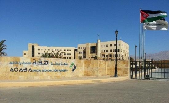 تشكيل لجنة لدعم وتمكين الجمعيات الخيرية في محافظة العقبة