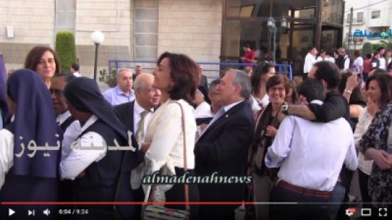 بالفيديو : شاهد حفل استقبال سفارة الفاتيكان في عمان