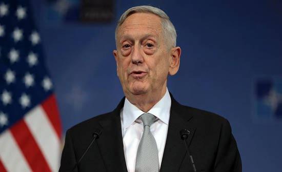 ماتيس: نعمل مع الناتو لإزالة المخاوف الأمنية التركية