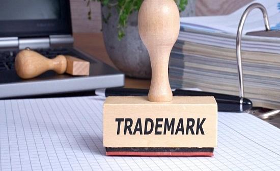 الأردن يصدر أول دليل نوعي دولي للعلامات التجارية