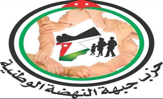حزب جبهة النهضة الوطنية يناقش تعديل قانون الانتخاب