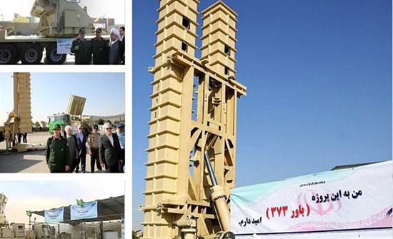 للمرة الثالثة على التوالي..إيران تدشن نفس المنظومة الصاروخية!