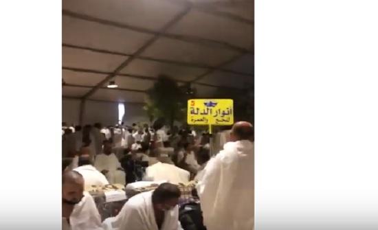 بالفيديو : الامطار تداهم خيم الحجاج الاردنيين ... والدعاء مستمر