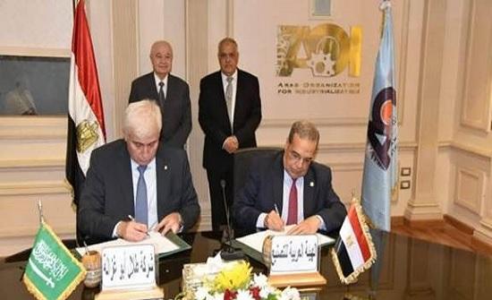 """مصر تتعاون مع """"طلال أبوغزاله"""" لتصنيع الأجهزة التعليمية"""