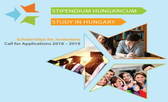 أبوغزاله والسفير الهنغاري يبحثان التعاون في مجالات التعليم العالي