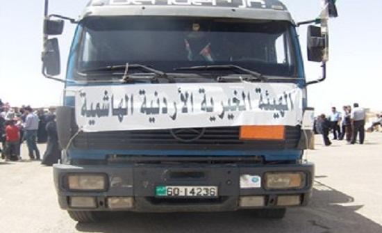 """""""الخيرية الهاشمية"""" تسير قافلة مساعدات غذائية الى غزة"""