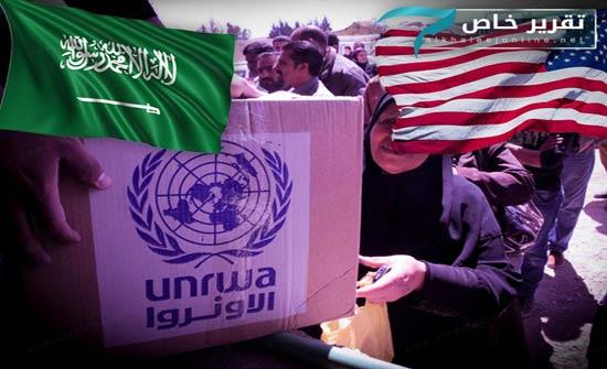 """""""لجان اللاجئين"""" بغزة تُطالب الدول الأوروبية بسد عجز """"أونروا"""" المالي"""