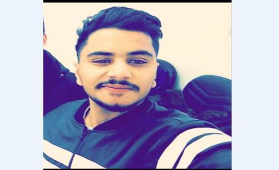 محمد حيدر العبادي .. مبارك النجاح