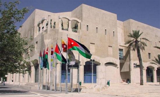 مركز تخمين غرب عمان ينتقل الى موقعه الجديد بالجندويل