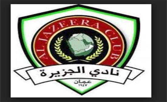 الجزيرة يخسر أمام فريق الجيش السوري بكأس الاتحاد الاسيوي