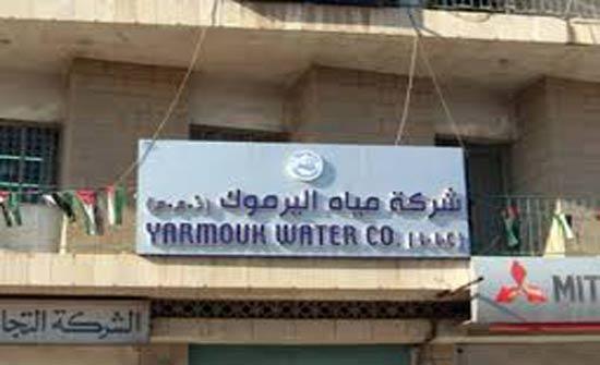 مياه اليرموك تضبط استخدام غير مشروع للمياه بالمفرق