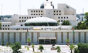 """""""النواب"""" يشيد بقرار عراقي لاعتماد يوم وطني للقضاء على العنف الجنسي"""