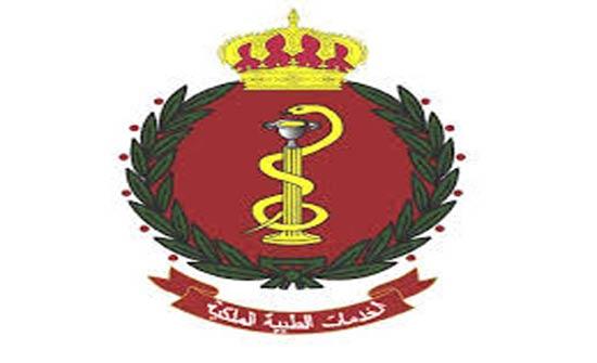 تخريج دورتي تمريض ومهن طبية وقبالة في كلية الخدمات الطبية الملكية