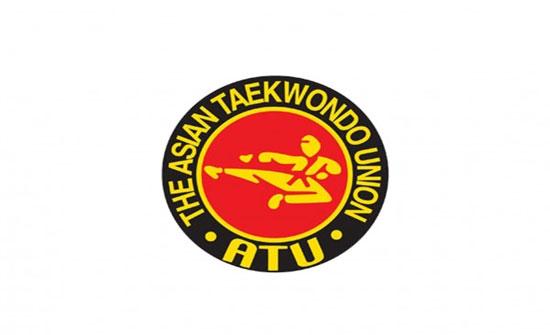 الاتحاد الآسيوي للتايكواندو يشيد بنجاح الأردن في تنظيم بطولة آسيا