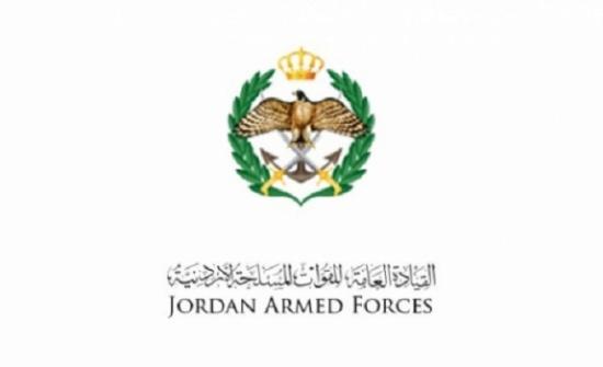 الملك يوجه لدراسة رفع قيمة قرض الإسكان العسكري للضباط والأفراد