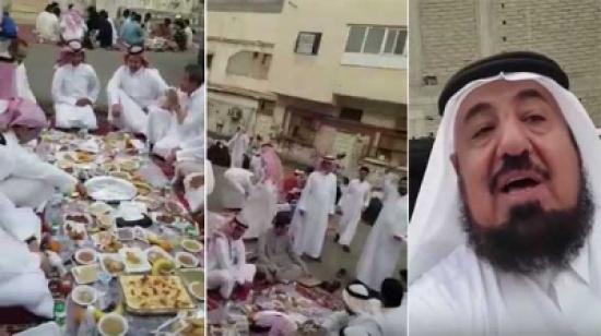 فيديو: قصة حارة سعودية اعتاد سكانها الإفطار مع بعضهم سنوياً