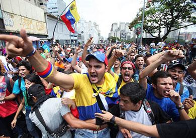 11 قتيلا خلال التظاهرات المؤيدة والمعارضة للرئيس الفنزويلي