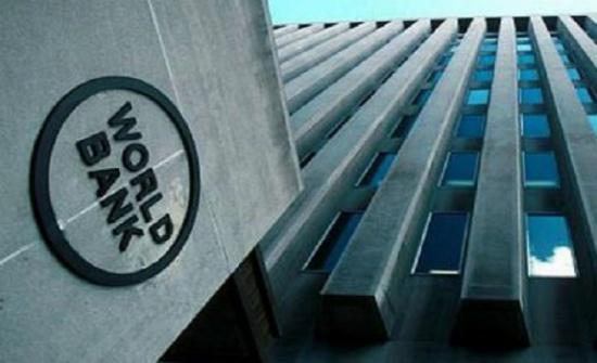 البنك الدولي يتوقع نمواً خجولاً للاقتصاد الأردني على المدى المتوسط