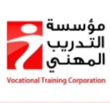 عمر قطيشات مديراً عاماً بالوكالة لمؤسسة التدريب المهني