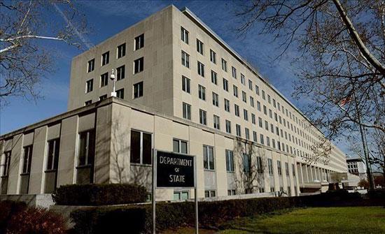 """واشنطن تدين """"الهجوم البشع"""" على مركز إيواء مهاجرين بليبيا"""