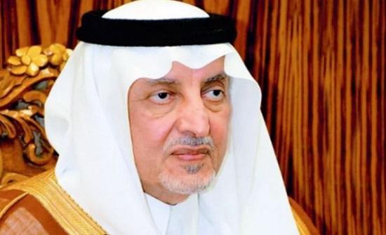 السعودية: لا صحة لشائعة وفاة أمير مكة