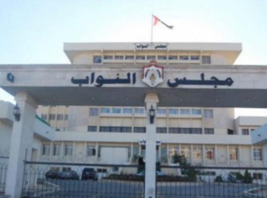 اللجنة المالية تباشر بدراسة موازنات الوحدات الحكومية