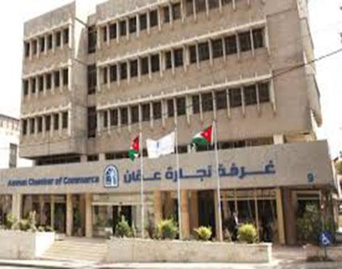 تجارة عمان: 5ر59% مساهمة القطاع التجاري بالناتج المحلي الاجمالي