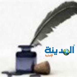 وثيقة المرأة الليبية للسلام