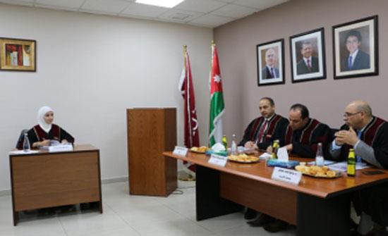 """الحماية الجزائية للأسرة في التشريع الأردني ماجستير في """" الشرق الأوسط """""""